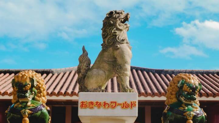 沖縄修学旅行は都立高校でも中止